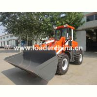 Buy cheap Hydraulic Joystick Control Grab Machine Loader ZL20F from Wholesalers