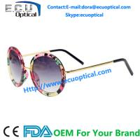 Buy cheap 2014 designer women alloy round frames sun glasses lovely fashion sunglasses china Supplier factory from Wholesalers