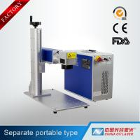 Buy cheap 20W 30W 50W Separate Portable Fiber Laser Marking Machine for Metal Stainless from wholesalers