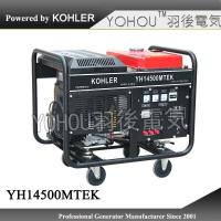 Buy cheap Cost effective 10KW Kohler three phase electrical power generator from Wholesalers