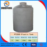 Buy cheap rotomoulding storage tank/Plastic water tank from wholesalers