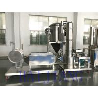 Buy cheap XSG Rotating Type Spray Drying Machine Chemical Industry For Filter Cake Material from Wholesalers