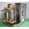 Buy cheap bubble tea shaking machine/rotating machine/bubble tea equipment/machine from Wholesalers