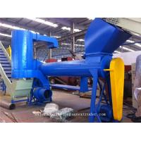 Buy cheap High Precision PET Bottle Recycling Line , Recyling Plastic Granulator Machine from wholesalers