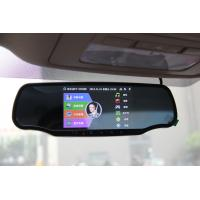 Buy cheap wide angle rear view mirror+Radar detector+gps+speed recorder+backup camera+FCC,CE,ROHS from Wholesalers