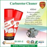 Buy cheap Efficiency Save Oil Carb & Choke Cleaner Anti-Rust For Automible on Carburetor from Wholesalers