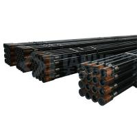 Buy cheap drill pipes from Wholesalers