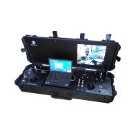 Buy cheap UAV Ground control station GCS from wholesalers