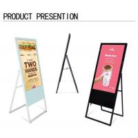 Buy cheap Foldable Advertising Digital Signage Menu Board Floor Stand Type 3G / 4G Optional from Wholesalers