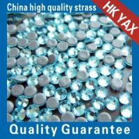 Buy cheap jx0519 supry shining 14-16cutting facets rhinestone hot fix,rhinestone hot fix for shoes nail arts from Wholesalers