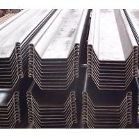 Quality Different specification Cold Rolled U Type Steel Sheet Pile wholesale