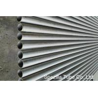 Buy cheap ASTM B677 / B673 / B674 TP 904L Pipes Super Austenitic Stainless Steel Tubes from Wholesalers