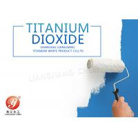 Buy cheap High Covering Power Titanium Dioxide White powder Rutile R920 Use in Coating from Wholesalers