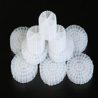 Buy cheap Super Decarburization K1 Filter Media Moving Bed Biofilter For Aquariums from Wholesalers