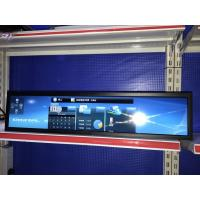 """Buy cheap 28"""" Streched lcd Industrial Touch Panel PC , Multi Touch Panel PC 1000nits Brightness from Wholesalers"""