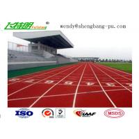 Quality Preformed Running Track Sports Flooring Prefabricated Athletic Track IAAF Certificated wholesale