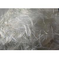 Buy cheap Glass Fiber Chopped Strand Small Linear Density Increase Mechanical Properties from Wholesalers