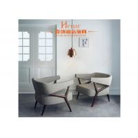 Buy cheap Simple style indoor wooden lounge chair / leisure chair of modern style from wholesalers