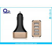 Buy cheap Quick Charge 2.0 4 Port USB Car Charger 48W 9.6A / iPhone usb car adapter Fast Charging from wholesalers