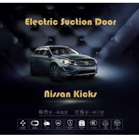Buy cheap Professional Electronic Door Lock System Auto Suction Doors Self - Closing from Wholesalers