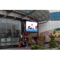 Buy cheap P10 Outdoor Led Display Boards Shopping Mall Advertising LED Video Wall Screen from Wholesalers