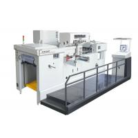Buy cheap PLC Professional Automatic Hot Stamping Machine High Precision ZHIVE from wholesalers