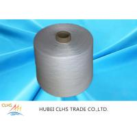 Buy cheap Ring Spun Semi Dull Polyester Yarn 22 / 2 22 / 3 With Dyeing Tube 5509220000 from Wholesalers