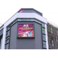 Buy cheap IP67 10mm Pixel Pitch Outdoor LED Billboard Display H / V 120 / 60degree For Cross Road from wholesalers