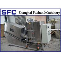 Buy cheap Industrial Wastewater Manual Screw Press Sludge Dewatering Equipment Multi Disc from Wholesalers