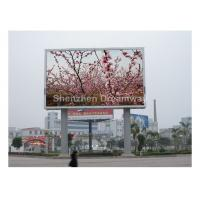 Quality High Resolution Full Color Outdoor Advertising LED Display P 16 2R1G1B For Plaza wholesale