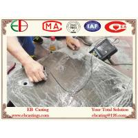 Buy cheap GX260Cr27 Wear-resistant White Iron 85 Thick Abrasion Plates Chute Liners Ultra Sonic Test from Wholesalers