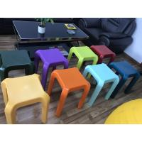 Buy cheap strong and stable four legs colorful rotomolded plasric stool which can be nested from wholesalers