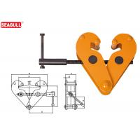 Buy cheap 1t - 10t Universal Steel Beam Clamps For Lifting , Adjustable Girder Clamp from Wholesalers