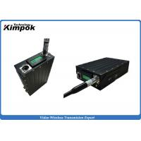 Buy cheap Full Duplex TDD-COFDM Wireless Transceiver Low Delay Network Video Transmitter 5 Watt from Wholesalers