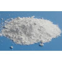 Quality Propathene apply in Nucleating Agent NAR-6F wholesale