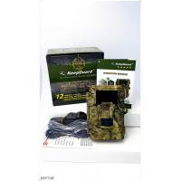 Buy cheap Digital Game Trail Cameras HD Wildlife Camera Excellent Trigger Time <0.3s from Wholesalers