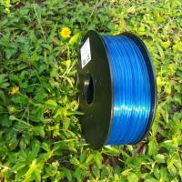 Buy cheap Professional Modification ABS PLA PVA PETG 3D Printer Filament 1.75mm / 3.00mm from Wholesalers