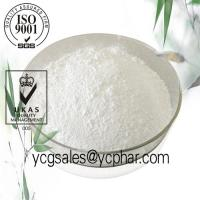 Buy cheap Healthy Anti-inflammatory Anesthetic Anodyne 51-05-8 Procaine Hydrochloride Powder from Wholesalers