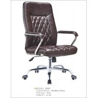 Buy cheap brown Executive office chair/Boss leather chairs WG8267 from Wholesalers