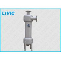 Buy cheap Liquid Solid Separation Equipment High Efficiency For Raw Water VS Seires from Wholesalers