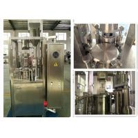Buy cheap Automatic Capsule Filling Machine With Capacity 24,000 Capsules per hour from wholesalers