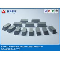 Buy cheap Cemented Carbide Saw Tips  Europe standard from Wholesalers