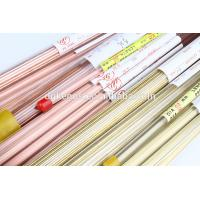 Buy cheap High-quality EDM brass tube/electrode tubes parts factory ---KENOS from wholesalers
