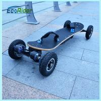 Buy cheap Two Brushless Motor 4 Wheel Skateboard portable electric powered skateboard from Wholesalers