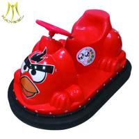 Buy cheap Hansel chinese battery operated bumper car amusement park kids ride on car from Wholesalers