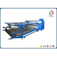 Buy cheap Automatic Sublimation Roller Heat Transfer Machine Flatbed Printer For Textile from Wholesalers