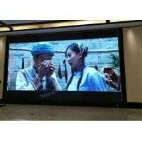 Buy cheap Media P5 Indoor Fixed LED Display with large viewing angle for advertising from wholesalers