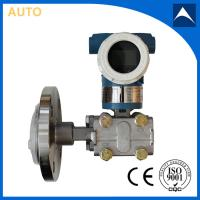 Quality Remote Type Intelligent Pressure Transmitter with Flange wholesale