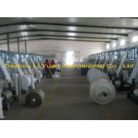 Buy cheap Woven Geotextile from Wholesalers