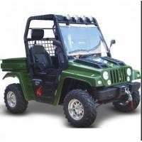 Buy cheap ATV-new Design from Wholesalers